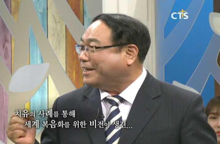 CTS내가매일기쁘게 춘천한마음교회2편.mp4_002507648.jpg