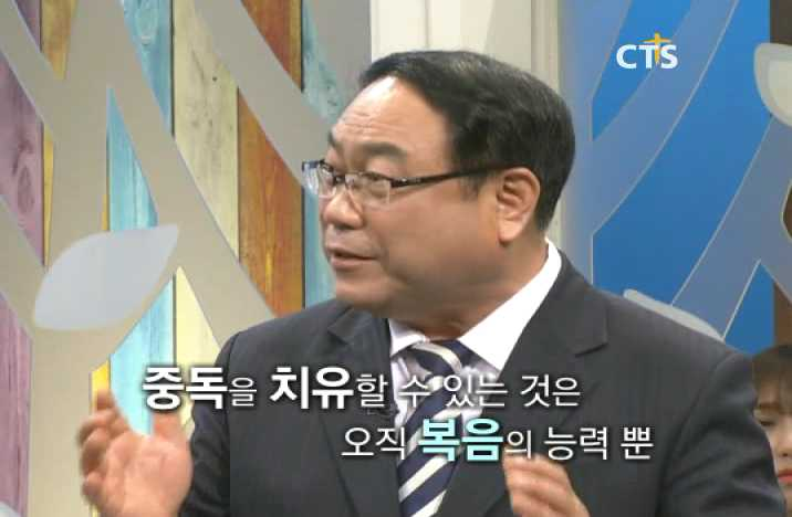 CTS내가매일기쁘게 춘천한마음교회2편.mp4_002491801.jpg