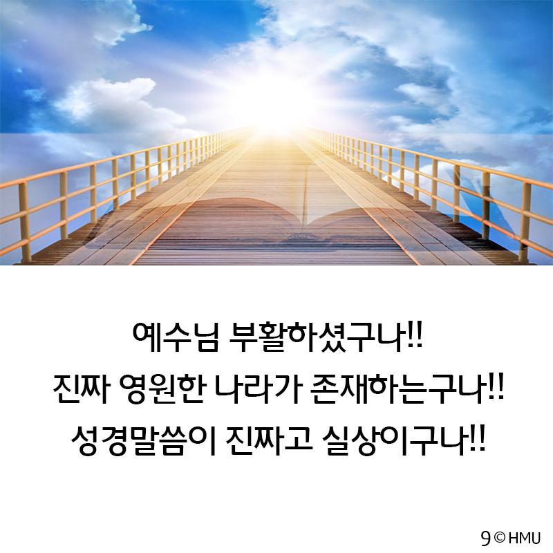 김명인10.jpg