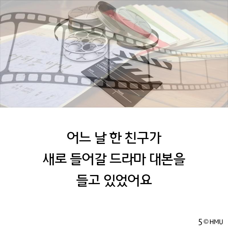 김명인5.jpg