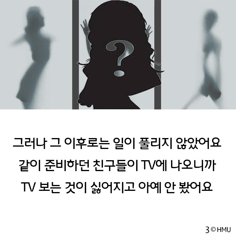 김명인3.jpg