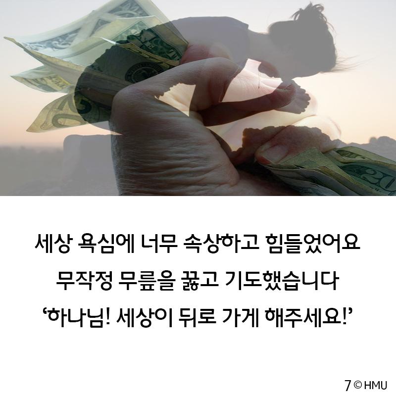 김명인7.jpg
