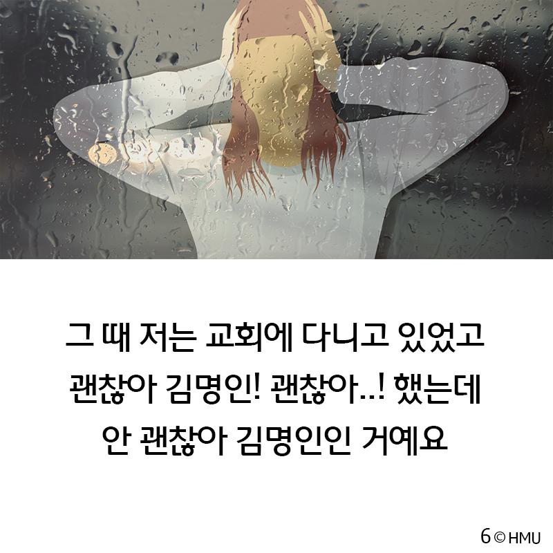 김명인6.jpg