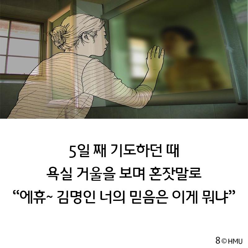 김명인8.jpg