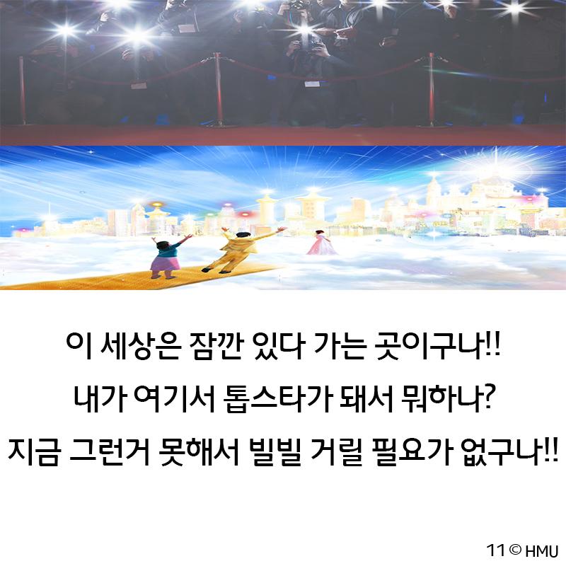 김명인11.jpg