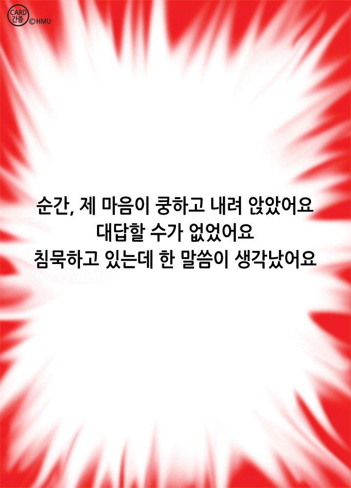 김태성6.jpg