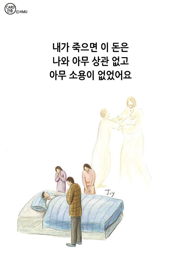김태성10.jpg