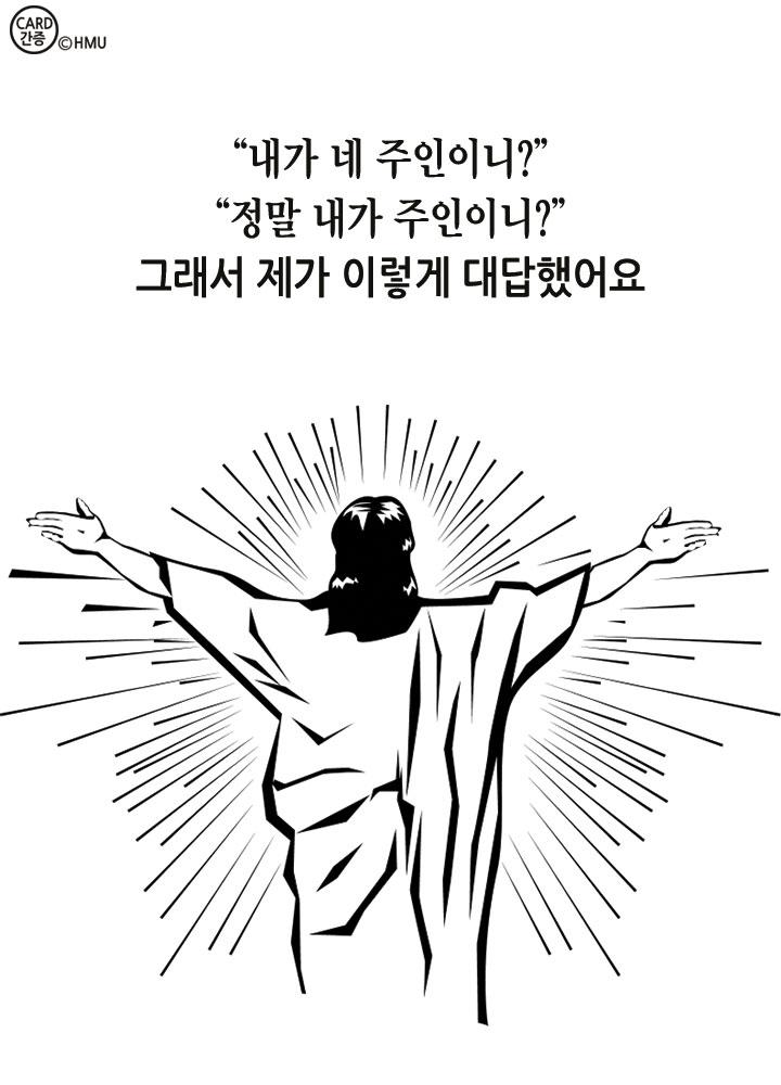 김태성3.jpg