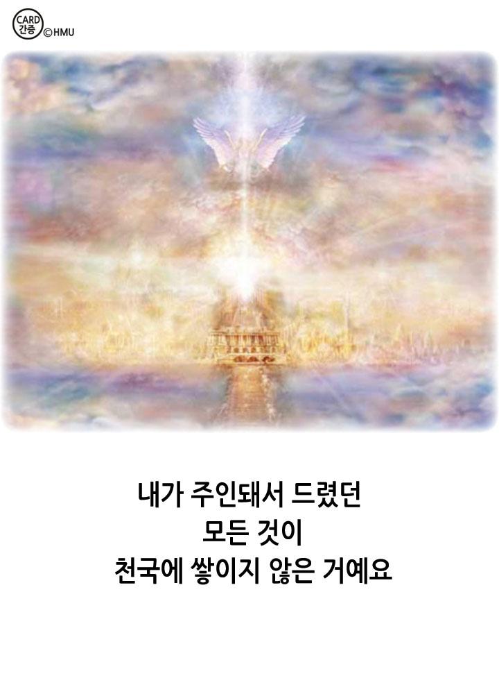 김태성12.jpg