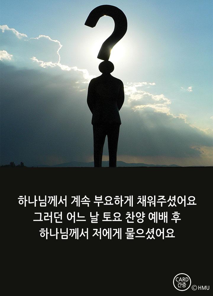 김태성2.jpg