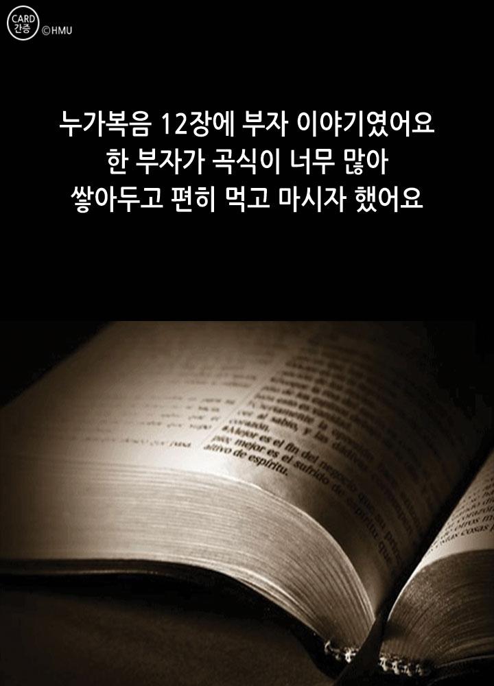 김태성.jpg
