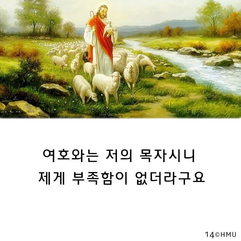 김솔지14.jpg