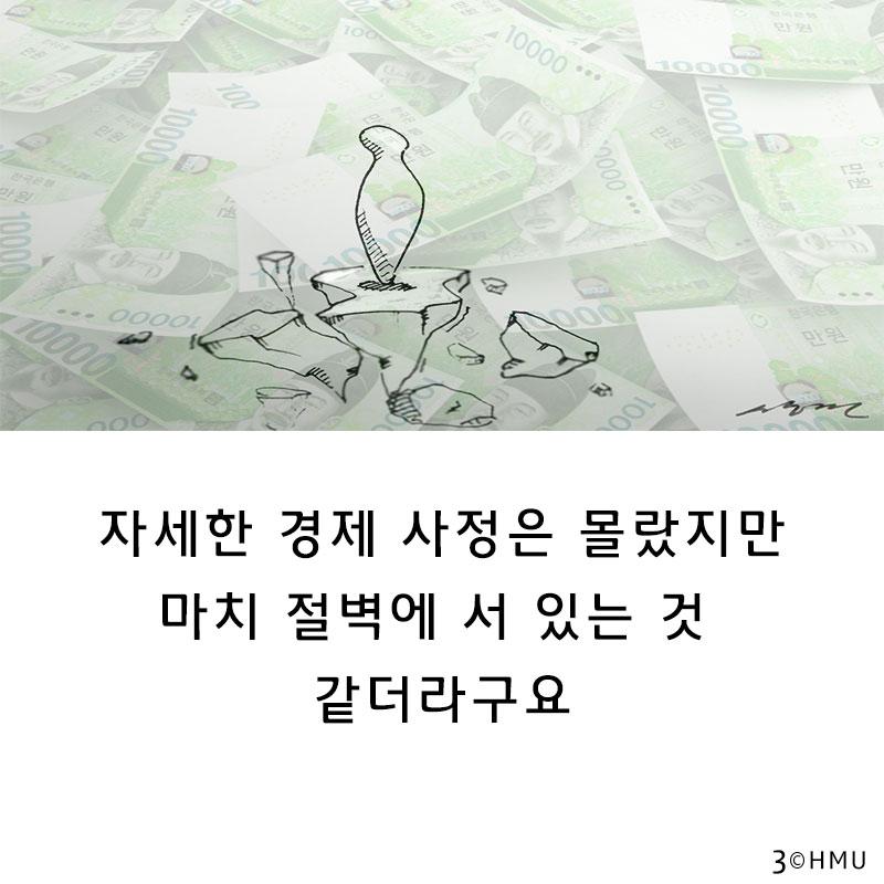 김솔지3.jpg
