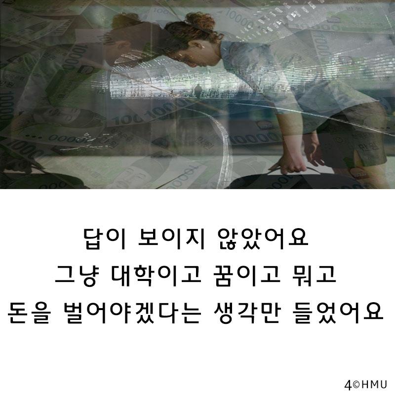 김솔지4.jpg