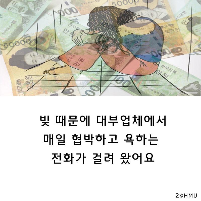 김솔지2.jpg