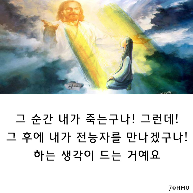 김솔지7.jpg