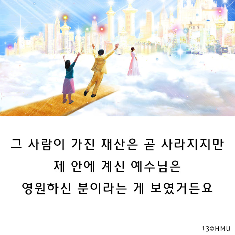 김솔지13.jpg