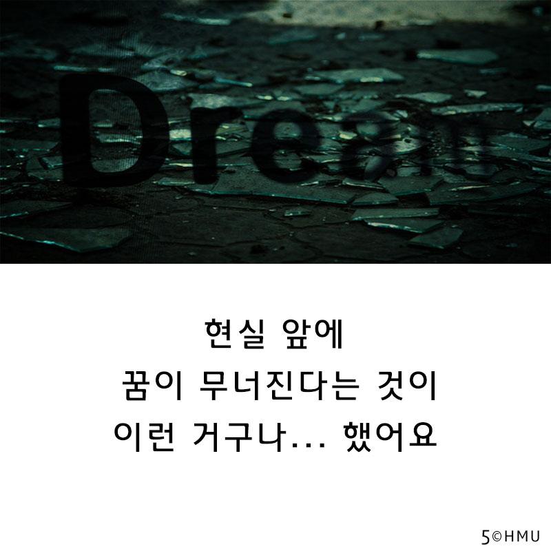 김솔지5.jpg