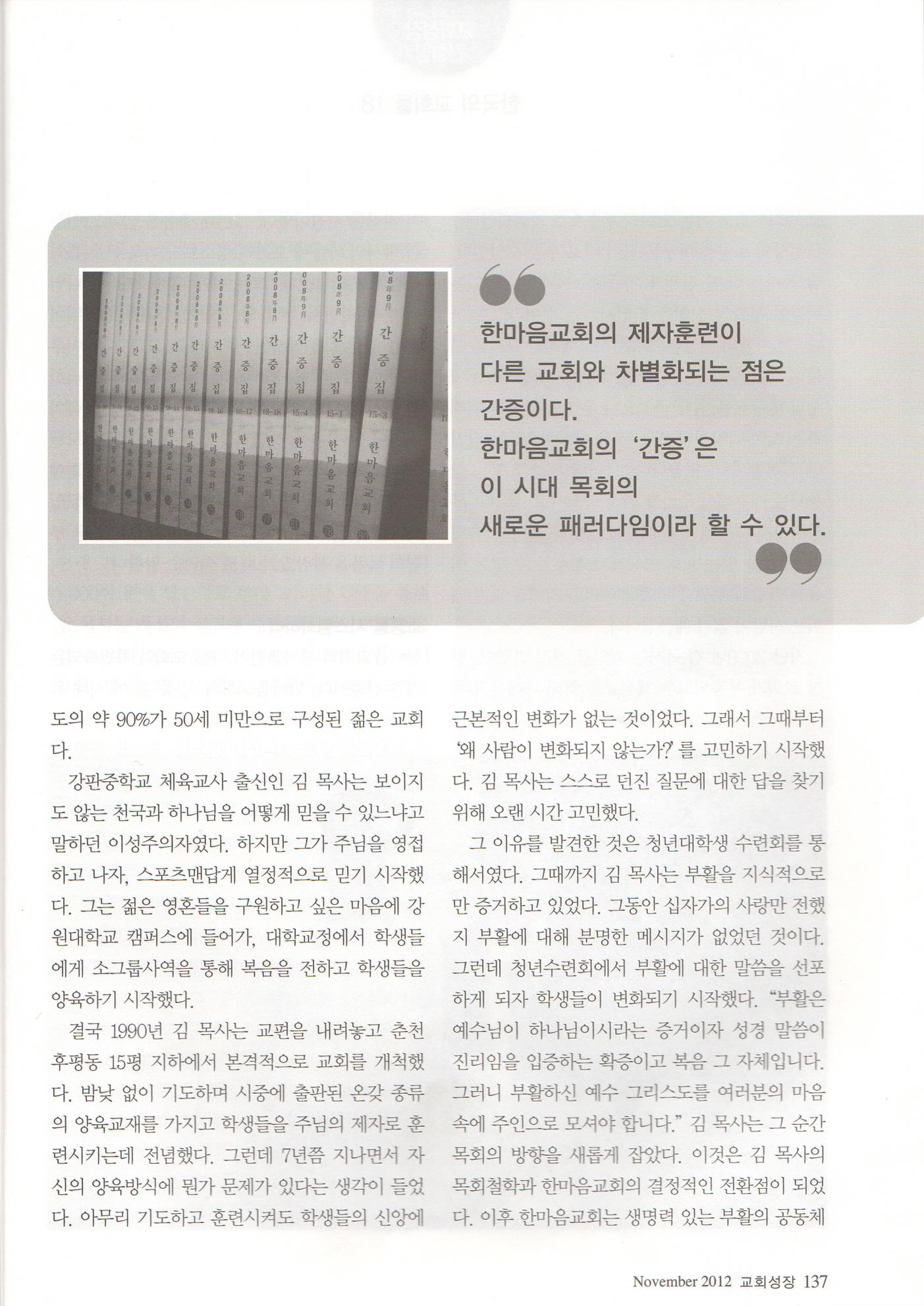 스캔10002.jpg