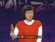 CBS 어메이징 그레이스...